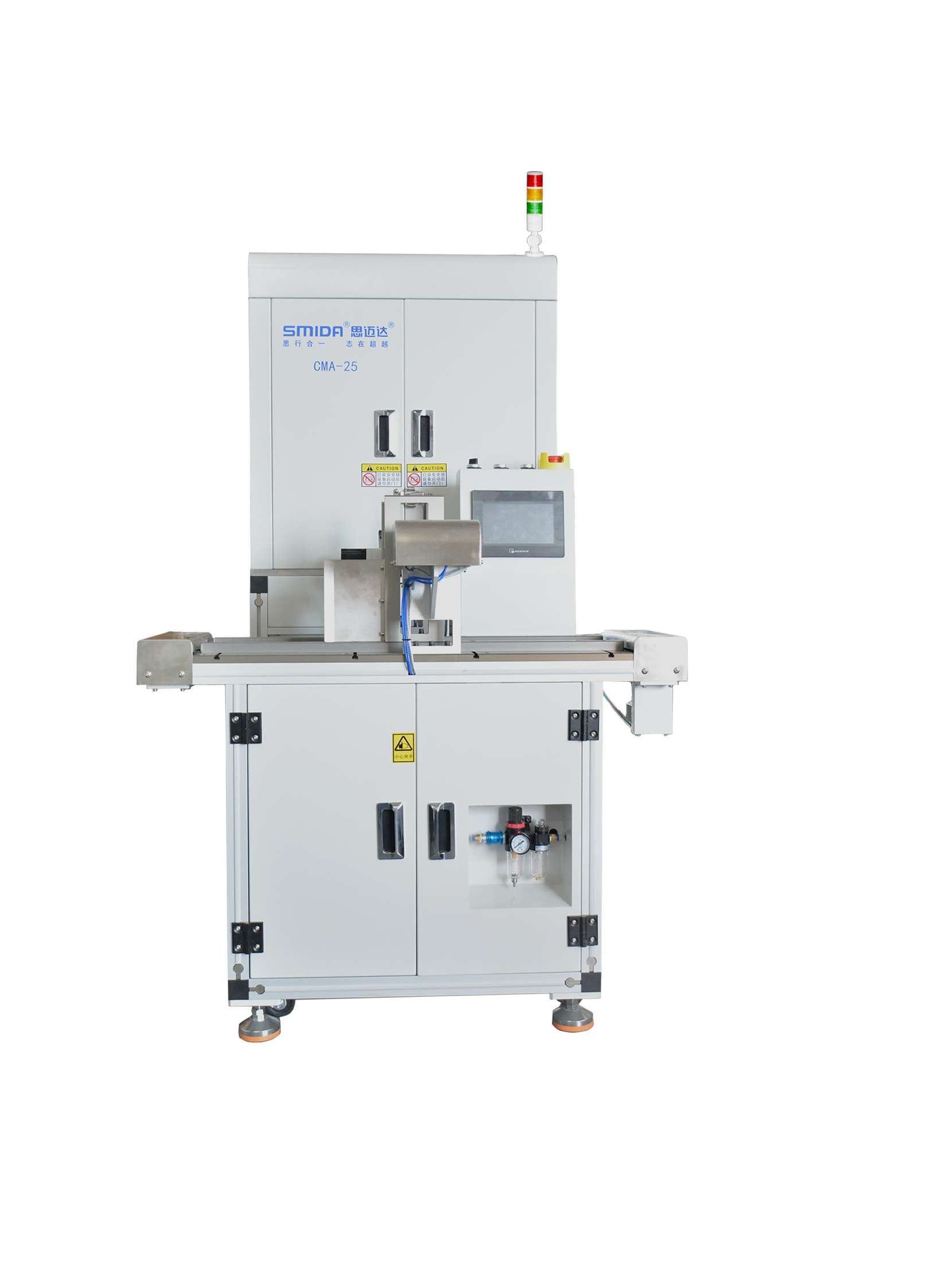 Automatic discharge centrifuge