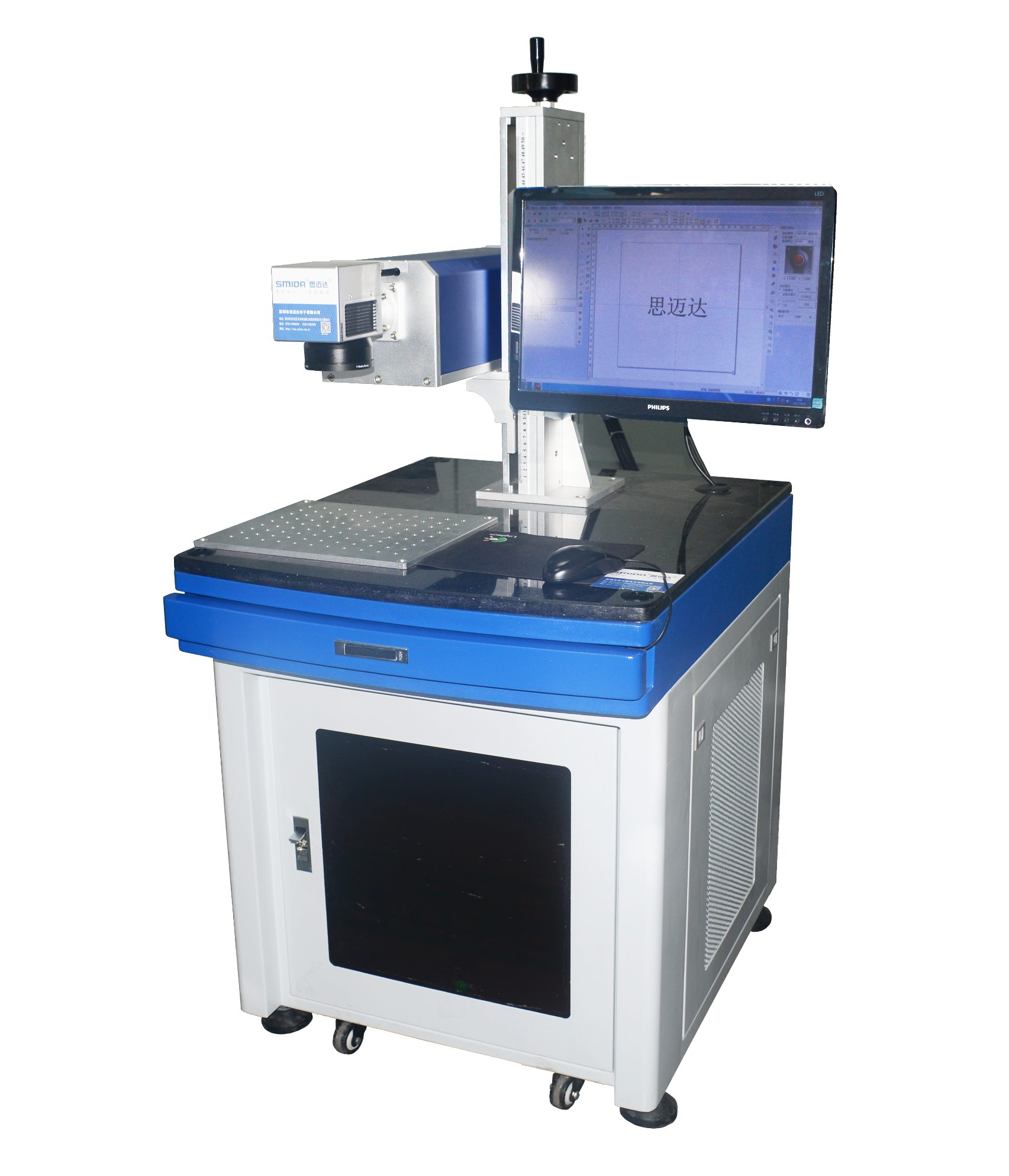 Automatic green laser marking machine