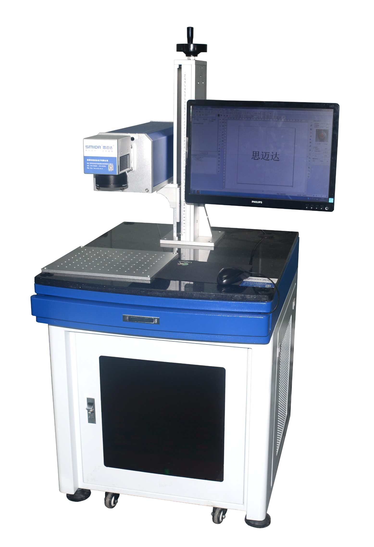 Manual green laser marking machine