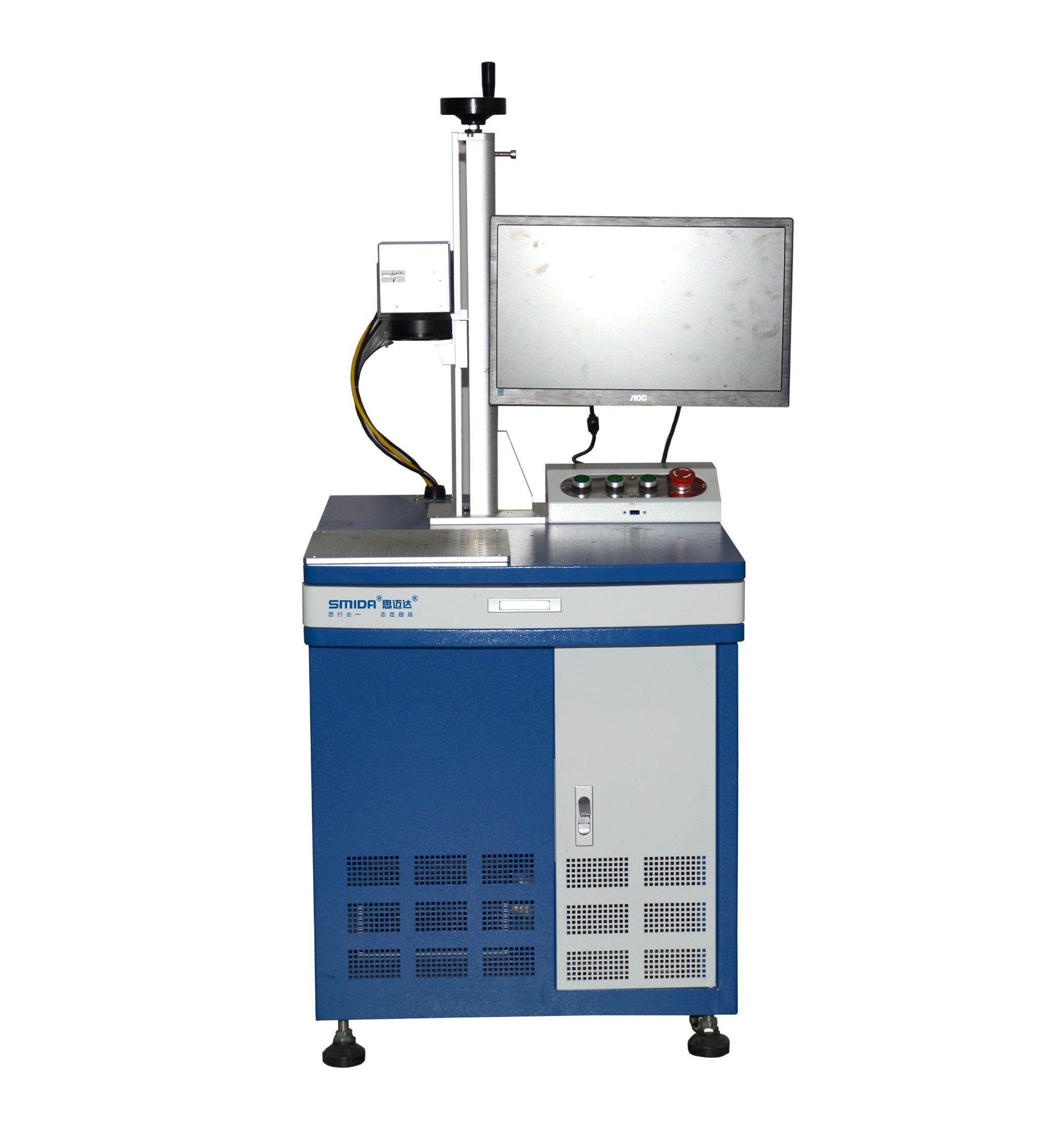 Manual optical fiber laser marking machine
