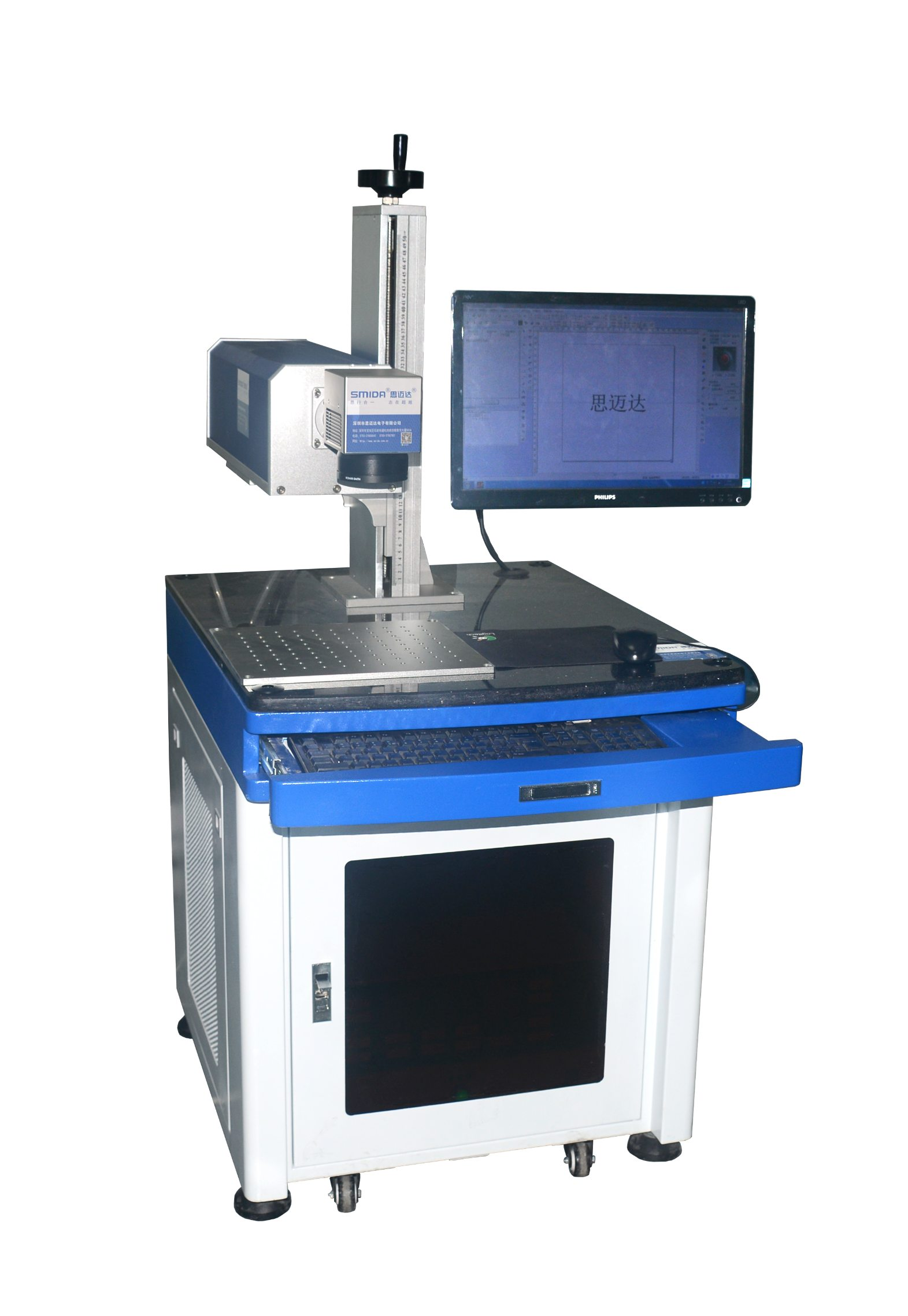 Manual UV laser marking machine